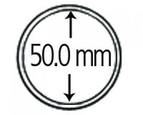 Münzendosen (Münzkapseln) 50 mm