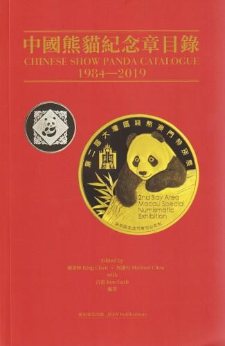 Chinese Show Panda Catalogue 1984-2019 (antiquarisch)