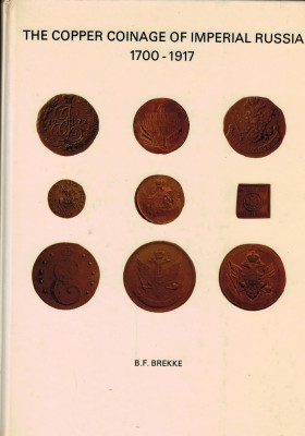 The Copper Coinage of Imperial Russa (antiquarisch)